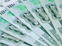 Россия заявила о выпуске государственной криптовалюты