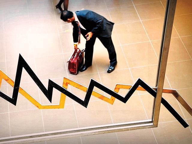 Спад российской экономики усилится: МВФ