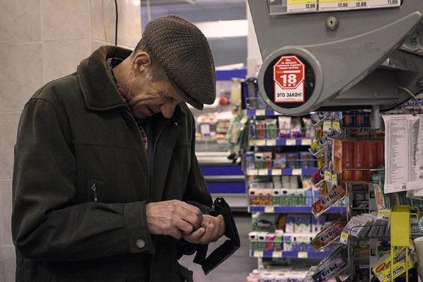 В России количество бедных доходит до 20 миллионов граждан