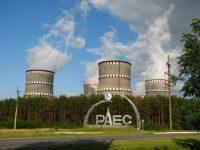 Ровенская АЭС отключила энергоблок из-за срабатывания системы защиты