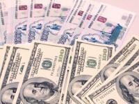 30 декабря рубль неудержимо падает: доллар уже дороже 73 руб, евро – 80 руб