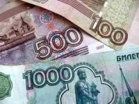 Курс рубля по отношению к доллару установил новый антирекорд, евро пересек черту в 49 рублей
