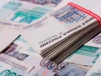 На Московской бирже курс доллара впервые в 2015 году упал ниже 56 рублей