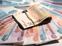 Рекордный обвал рубля на Московской бирже: доллар идет к 76 рублям, евро – к 84