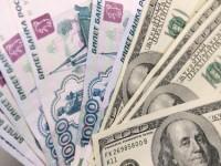 В России доллар подорожает до 78 рублей – прогноз HSBC