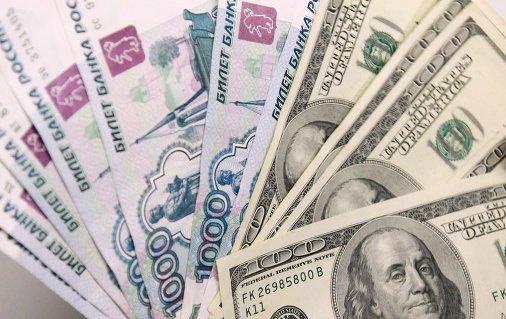 В России доллар подорожает до 78 рублей - прогноз HSBC