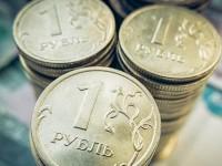 Кремль в шоке: 15 декабря рубль обвалился до исторического минимума за 17 лет