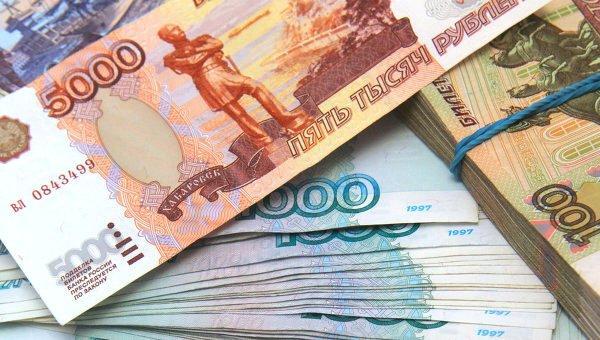 Россия не может спасти рубль от падения - официальное заявление