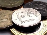 20 августа российский рубль рекордно обвалился, преодолев очередной психологический рубеж