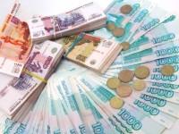 Подарок России ко Дню независимости Украины: доллар перевалил за 71 рубль, евро – за 81 рубль
