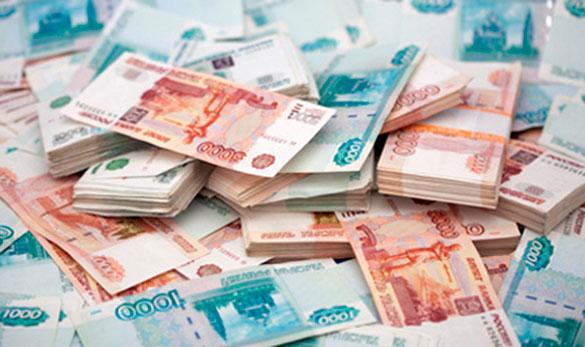 Российский рубль обновляет четырехмесячные минимумы - доллар перевалил за 59 рублей