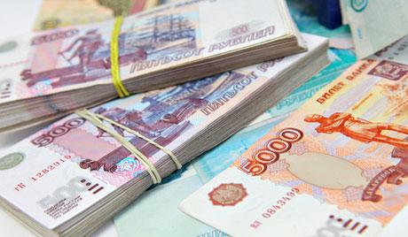 В России международные резервы за неделю сократились на 2,4 млрд долларов