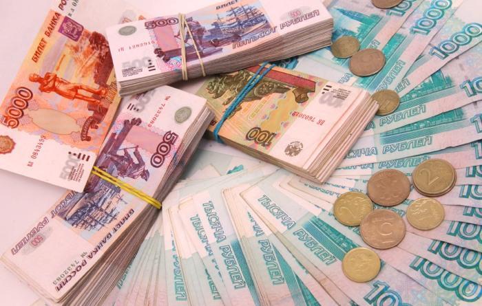 21 января рекордный обвал рубля и паника продолжаются: доллар идет к 85, евро - к 93