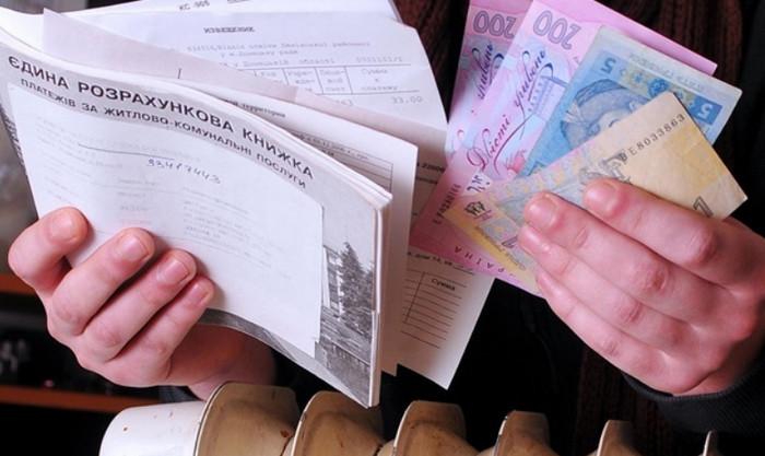 С 1 января вводится пеня за просроченную оплату услуг ЖКХ
