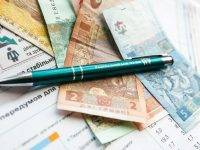 С 26 мая учетная ставка НБУ снижается до 12,5%