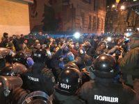 Саакашвили задержан и доставлен в СИЗО (прямая трансляция)