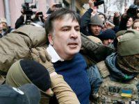 Саакашвили объявили в розыск и дали 24 часа на добровольный приход к следователю