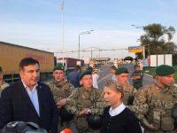Саакашвили пройдет все процедуры по административному протоколу