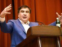 Саакашвили сделал заявление о своей реадмиссии