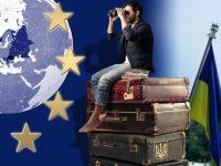 Сайт миграционной службы по выдаче загранпаспортов «упал» после решения по безвизу