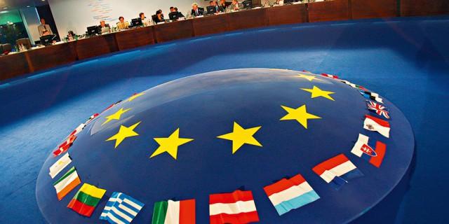 Самые дешевые для жизни страны ЕС (исследование)