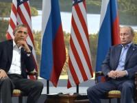 Новые осенние экономические и военные санкции от США в отношении России