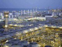 Нефтяная компания Saudi Aramco проведет самое масштабное IPO в истории