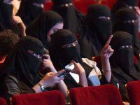 Саудовская Аравия разрешила открыть кинотеатры после 35-летнего запрета