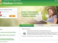 Сбербанк онлайн, вход в личный кабинет, главная страница официального сайта (видео)