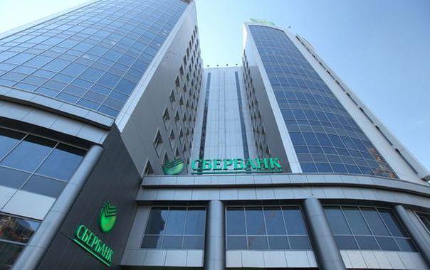 Сбербанк России увеличил прибыль во II квартале в 2,6 раза