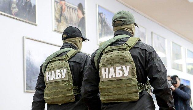 СБУ и Генпрокуратура сорвали спецоперацию под прикрытием, — НАБУ