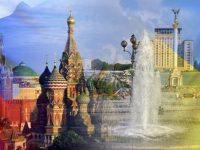 СБУ и МИД Украины внесут Россию в список стран миграционного риска
