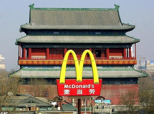 Сделка на 2 млрд долларов: McDonald's продает бизнес в Китае