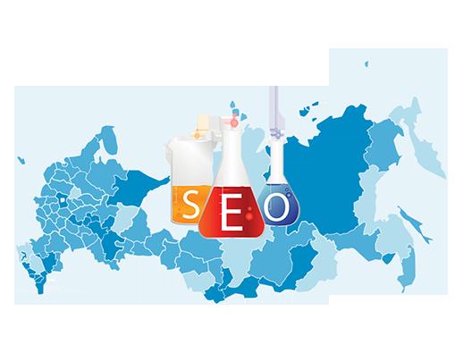 Что такое региональное продвижение сайта?