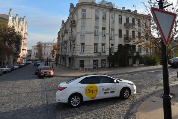 Сервис Яндекс.Такси заработал в Украине