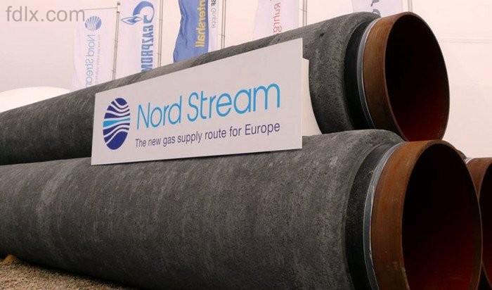 """""""Северный поток-2"""" не должен быть построен - Европарламент"""