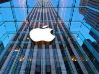 Штраф Apple в 14,4 млрд долларов: США недовольны решением Европы