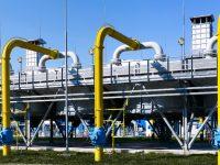 Словакия и Венгрия подписали договор о строительстве газопровода, сокращающего зависимость от России