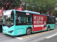 Смекалистый крановщик в Китае спас тонущих после ДТП людей