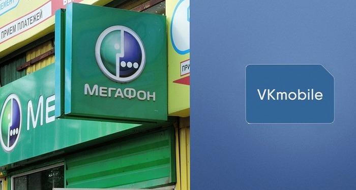 """Соцсесть """"Вконтакте"""" намерена создать собственного мобильного оператора VKmobile"""
