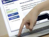 Соцсесть Вконтакте запускает сервис денежных переводов в Украину