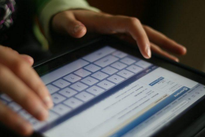 Соцсеть Вконтакте запустила гиперлокальный таргетинг рекламы