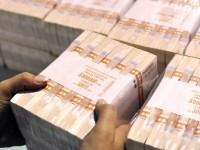 В Таджикистане запретили все валютные обменники