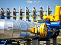 Специалисты ЕС изучат отечественные подземные хранилища газа