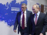 США и Россия ведут переговоры о новом договоре о ядерном вооружении
