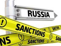 США не смягчат санкций в отношении американских компаний в России