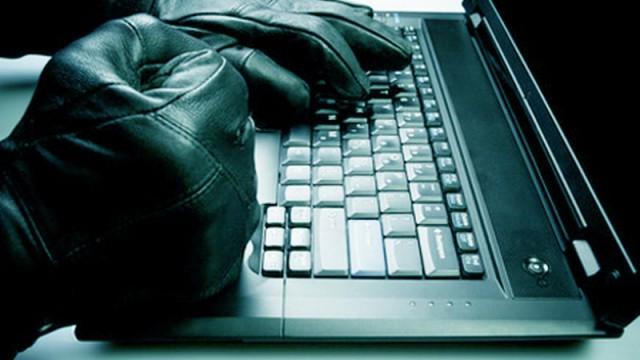 США обучит сотрудников Минэнерго кибербезопасности