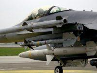 США одобрили продажу ракет средней дальности Японии