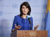 США, Япония и Южная Корея созывают экстренное совещание Совбеза ООН по КНДР