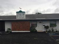 США: забросавшего мечеть беконом мужчину приговорили к 15 годам тюрьмы